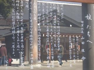 20120204_05靖国神社.jpg