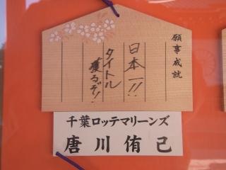 20120204_08靖国神社.jpg