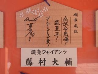 20120204_10靖国神社.jpg