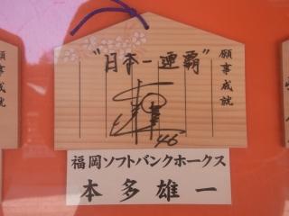 20120204_15靖国神社.jpg