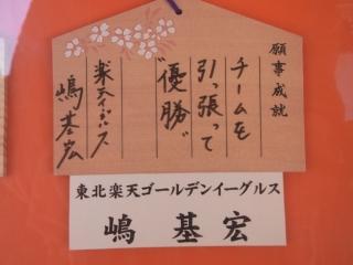 20120204_18靖国神社.jpg