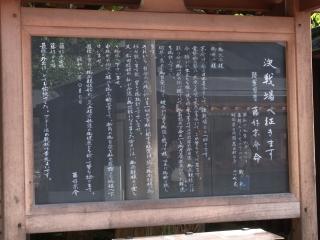 20120908_03靖国神社.jpg