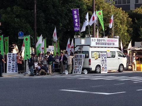 20130921_01消費税増税反対デモ_首相官邸前_480.JPG