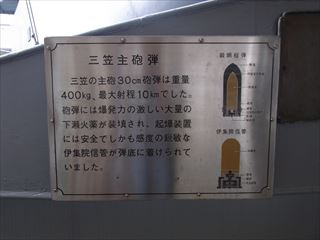 20130922_16_記念艦三笠_320.JPG
