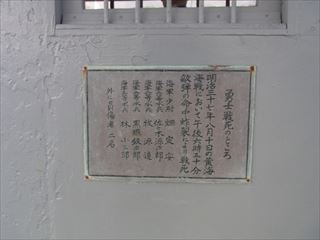 20130922_32_記念艦三笠_320.JPG