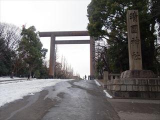 20140211_靖国神社03_320.JPG
