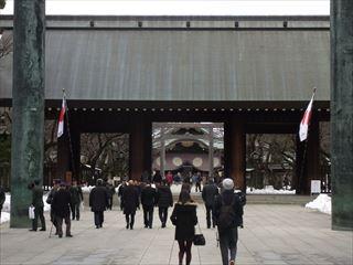 20140211_靖国神社07_320.JPG