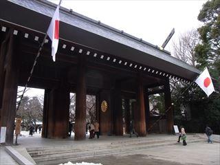 20140211_靖国神社09_320.JPG
