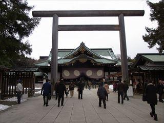20140211_靖国神社10_320.JPG