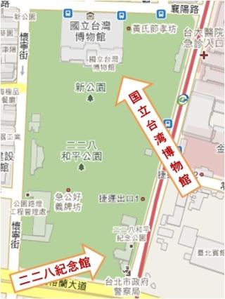 地図:国立台湾博物館・二二八紀念館.jpg