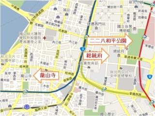 地図:龍山寺・228和平公園・総統府.jpg
