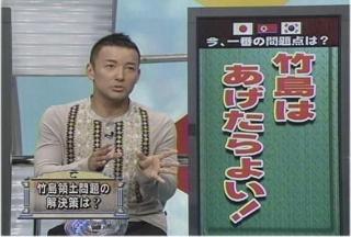山本太郎.jpg