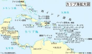 20090406_総務省統計局より:carib.jpg